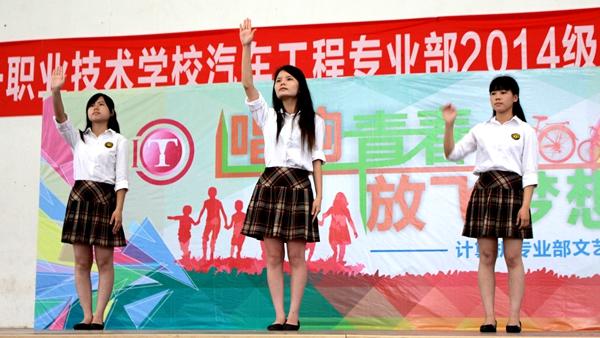 手语歌曲《最好的未来》-柳州市第一职业技术学校
